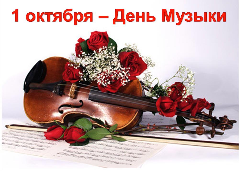 Музыка для поздравлений юбиляров