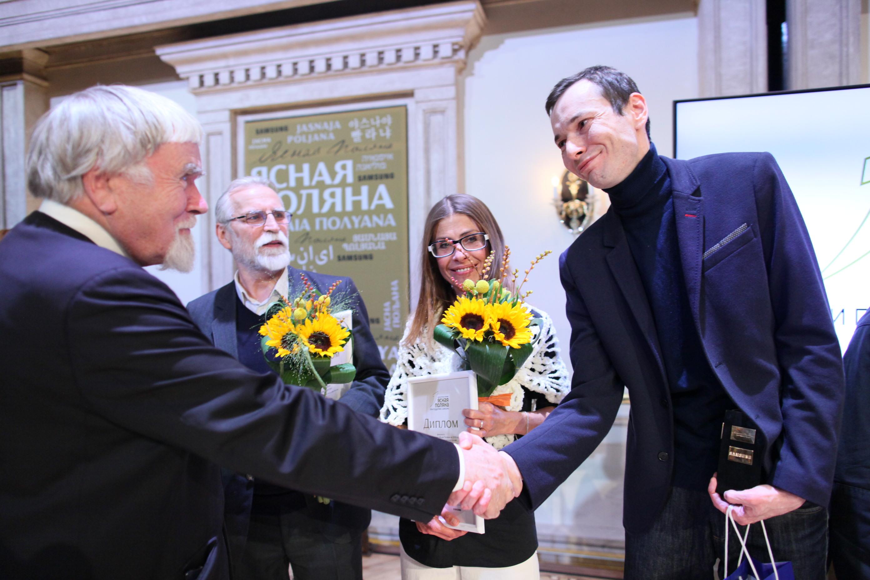 Музей-усадьба Л.Н. Толстого и Samsung Electronics объявили лауреатов премии «Ясная Поляна» 2019 года