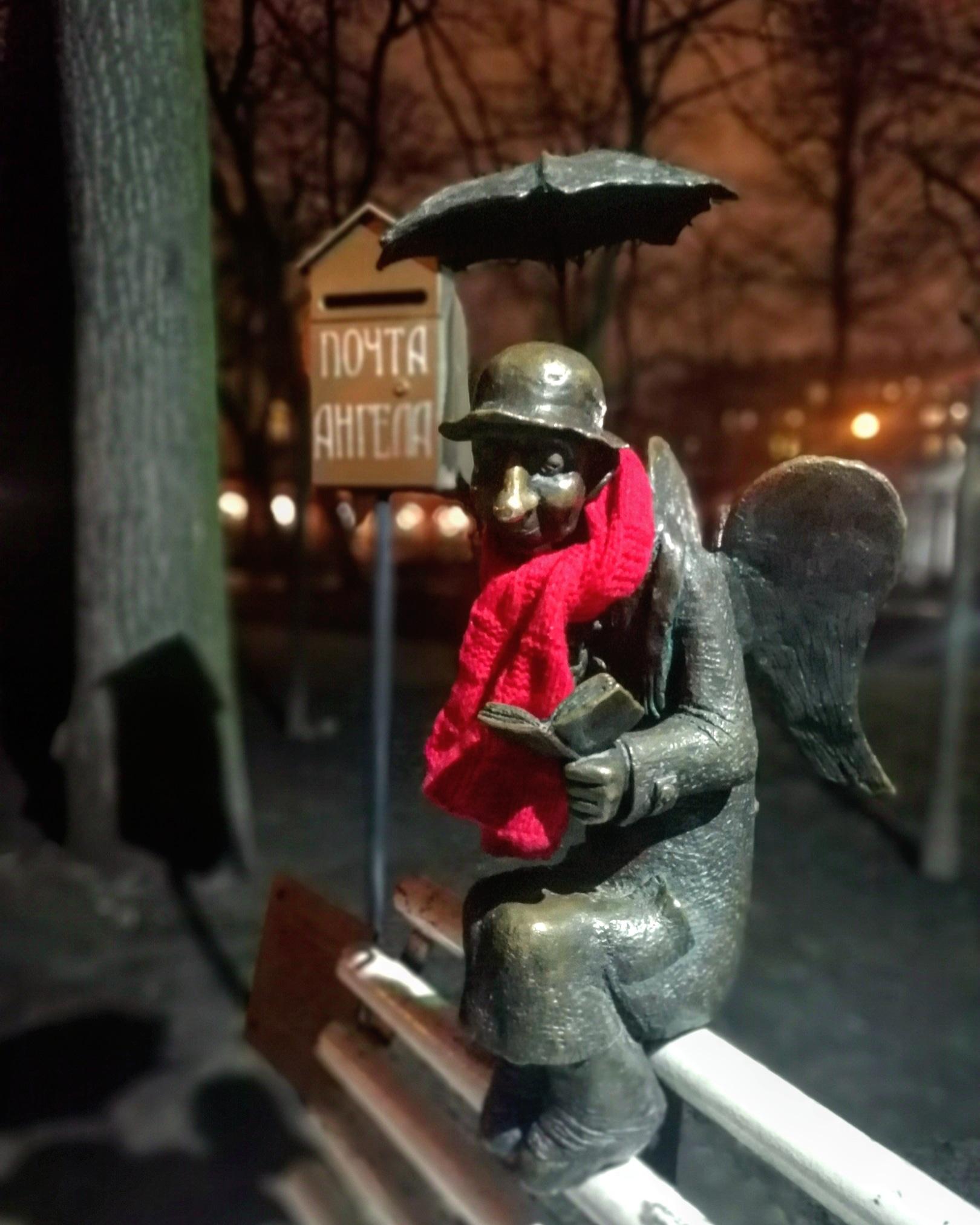 молодежный театр на фонтанке - почта ангела