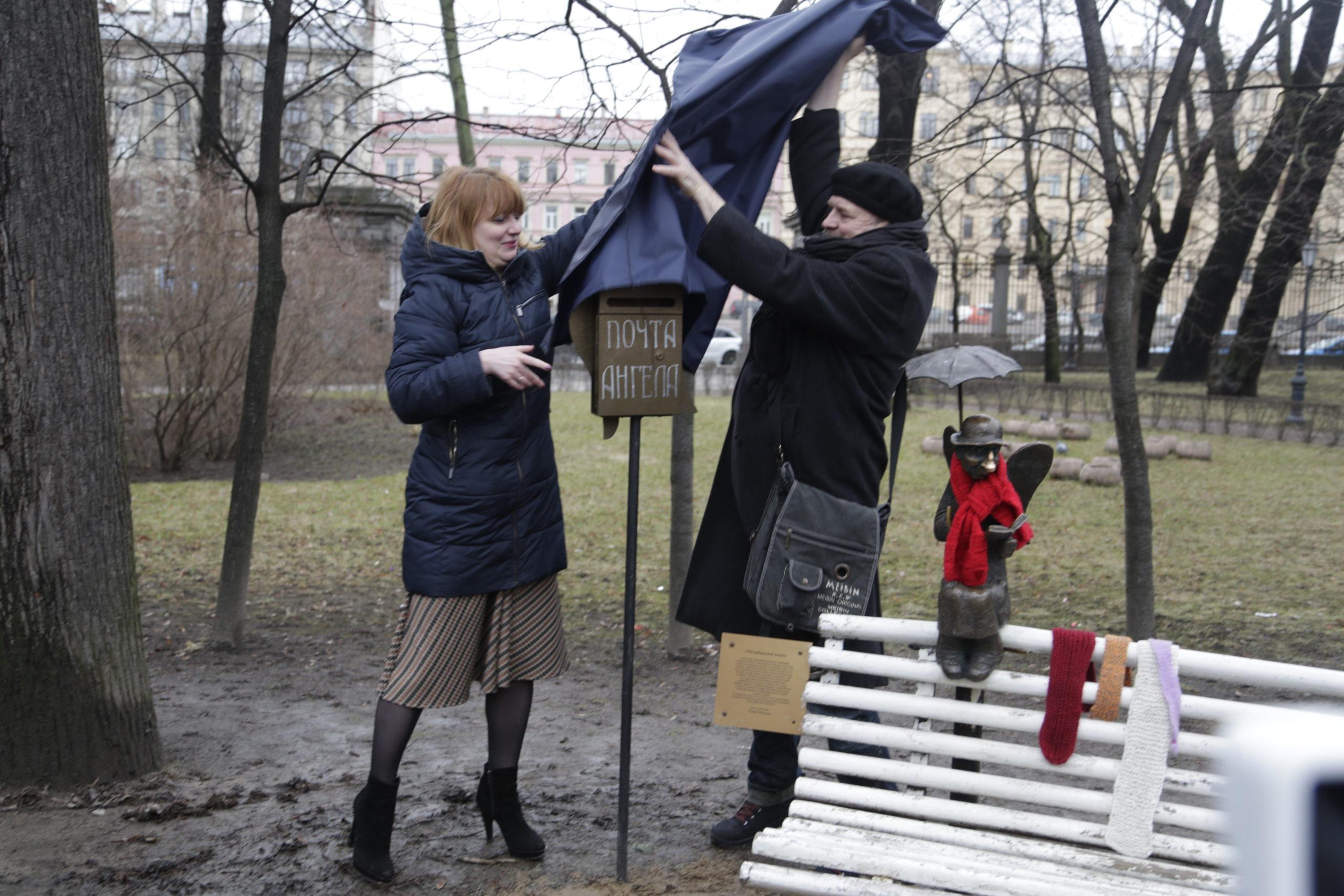 молодежный театр на фонтанке - санкт-петербург