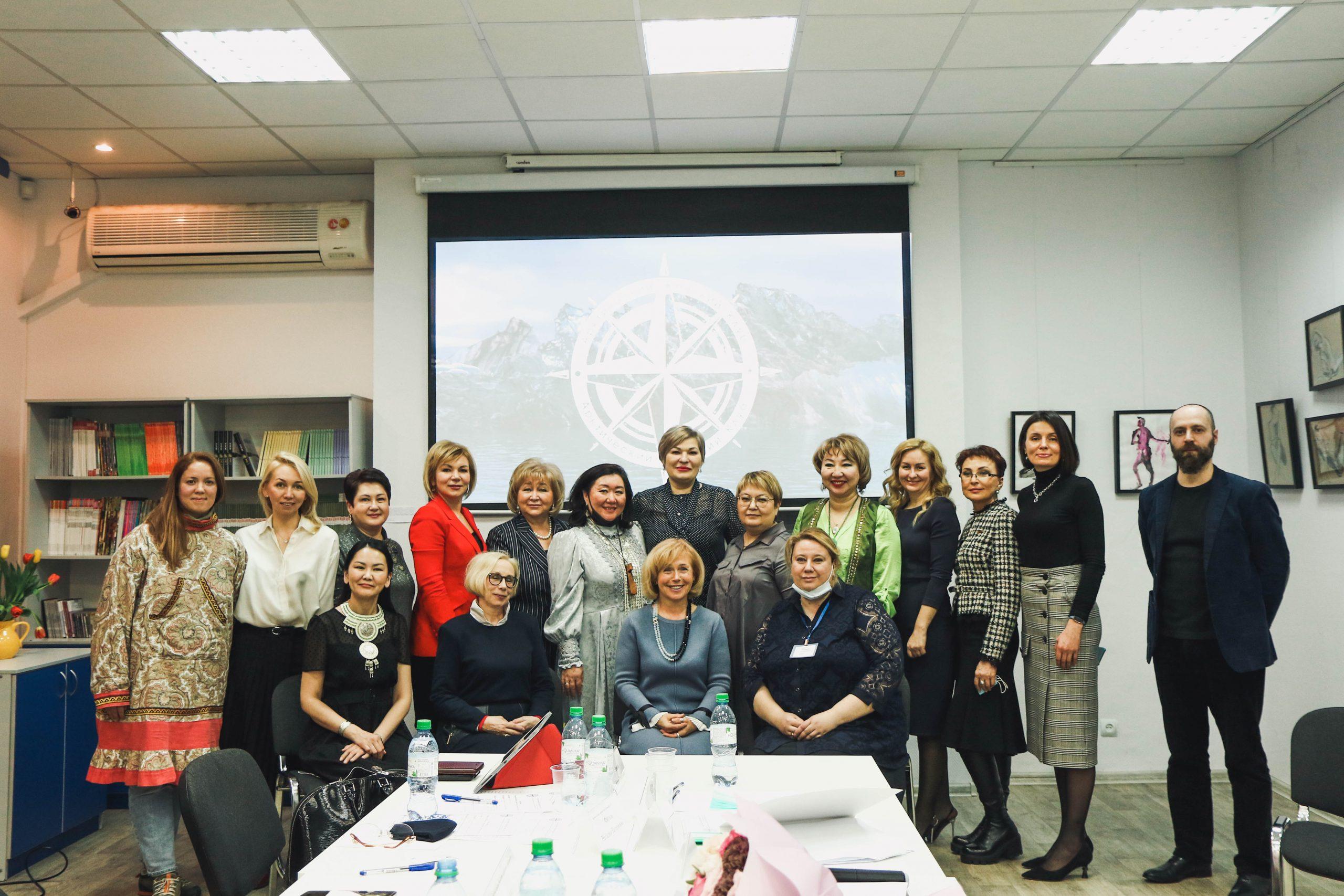 Форум женский клуб москва ночной клуб в гта онлайн что дает