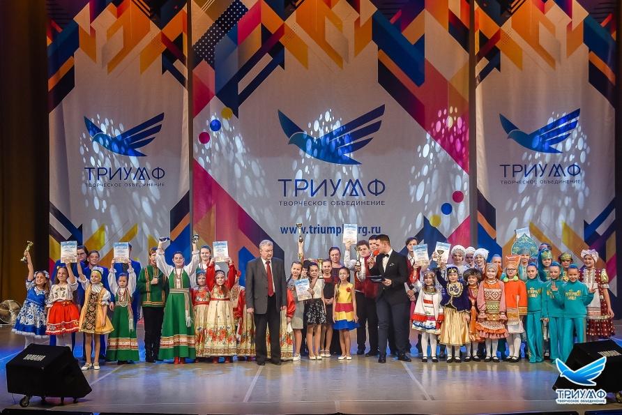 Старт Звезды Триумф - Санкт-Петербург - Премия